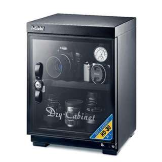 Electronic Cabinet 30 Liter ( Brand New and Sealed )