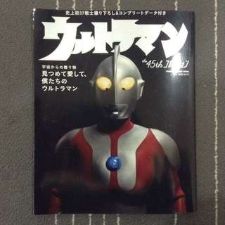 Ultraman Magazine_2