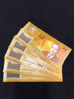 CIA Singapore Commemorative $50 With 5 Run