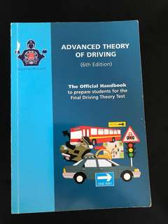 Giveaway! Advanced theory of driving book