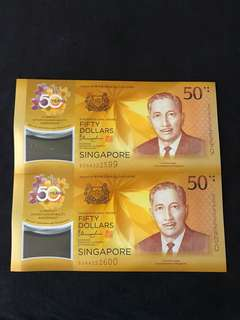 CIA Singapore Commemorative $50 With Fancy Number 2 Run