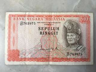 Old Note RM10