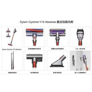 旺角實店銷售全新 DYSON CYCLONE V10 ABSOLUTE 英國版 六個吸頭 香港電壓 香港三腳插頭 水貨
