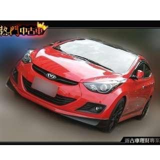 2012年Hyundai Elantra紅色1.8cc