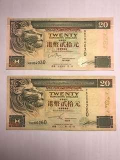 流通趣味號 匯豐二十元 NB504030 & TX250260 $50包郵