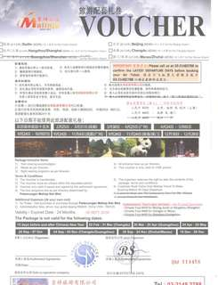 Travel voucher China, urgent sale
