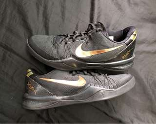 Nike Zoom Kobe 8 Elite