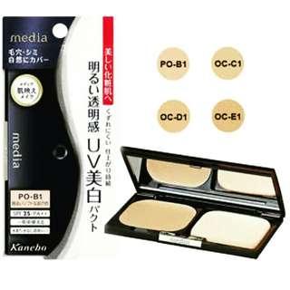 Open PO Kanebo compact powder