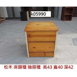 K05990 松木 床頭櫃 抽屜櫃 @ 家具回收,收購餐廳桌椅,回收民宿家具,二手家具,桃園二手家具,
