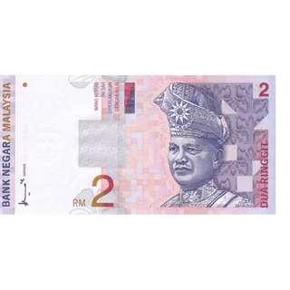 RM 2 special digit DG2224499