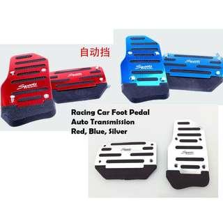 Auto car racing foot pedal anti slip 2 pcs