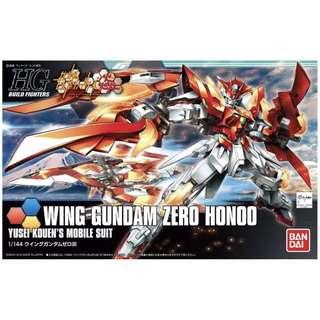 HGBF Gundam Zero Honoo