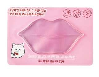Lip patch/mask