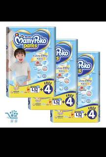 *Price reduced* Mamypoko Pants Diapers - L size 52+4 pack