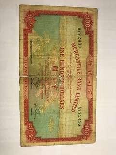 1970 有利銀行 地圖 志在擁有 $680包掛號