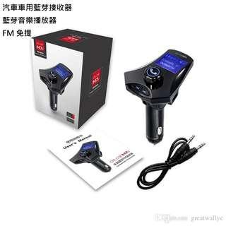藍芽音樂播放器 汽車車用藍芽接收器  FM 免提, M7S! Car M7S handsfree Car Bluetooth FM Transmitter Bluetooth Car Kit MP3 Charger.