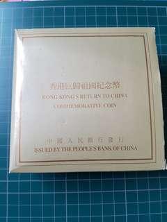 Hong Kong return to China 1997 silver coin