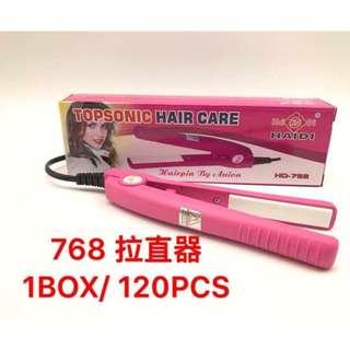 topsonic hair care iron hair straightener