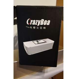 全新Wi-Fi 合響盒