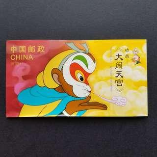 中國 2014-11 動畫『大鬧天宮』小本票