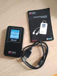 Corus DSE-555 Radio DSE 專用收音機 黑色