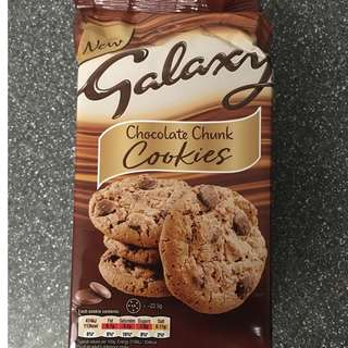 GALAXY CHOCOLATE COOKIES