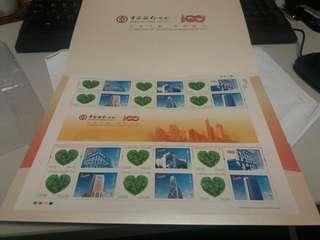 中銀香港100週年