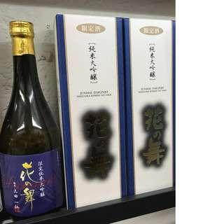 🍶日本花の舞純米大吟釀720ml