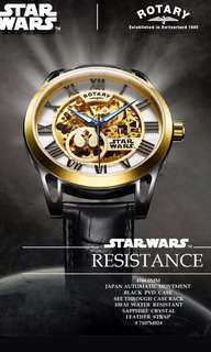 Star War x Rotary - Resistance Watch