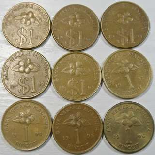 Malaysia Kris Keris RM1 One Ringgit Coin (Complete Set - 1989 to 1996) [#006]