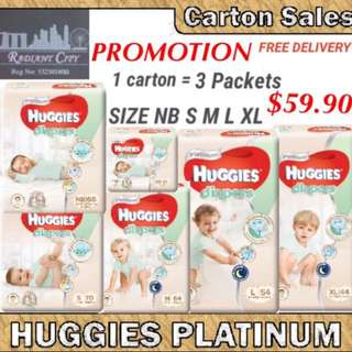 HUGGIES PLATINUM DIAPERS/PANTS CARTON SALE FREE DELIVERY 📦 LOCAL 🇸🇬 AUTHENTIC STOCKS