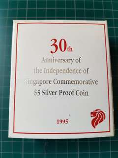 1995 30th Anniversary of the Independence of Singapore silver coin