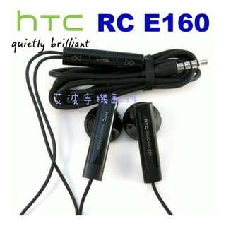HTC 原廠耳機 RC E160   3.5mm 標準 接口  扁線