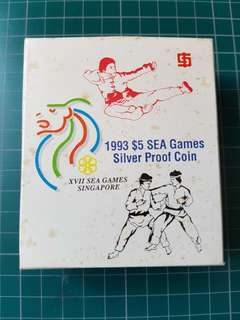 1993 SEA Games silver coin