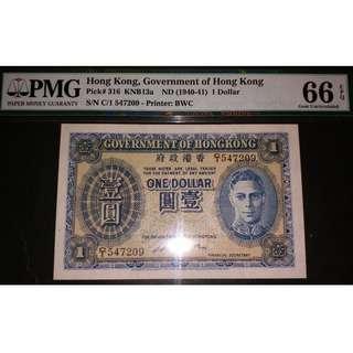 1940-41年 香港政府 $1 PMG66