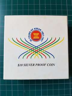 30years of ASEAN 1967-1997 Silver coin