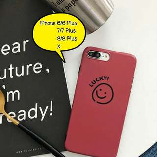 Lucky!笑臉iPhone殼 Lucky! Smile iPhone Case
