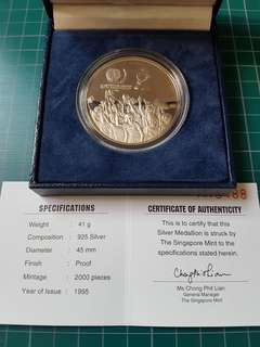 International Youth Year 10th Anniversary silver coin