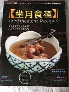 Confinement Recipes Book