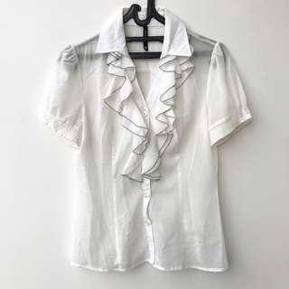 Kemeja Kerja Wanita shirt putih