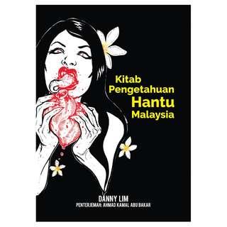 Kitab Pengetahuan Hantu Malaysia