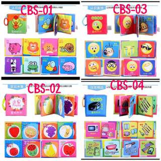 Cloth book for babies and kids