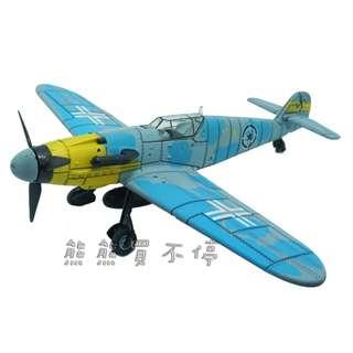 <現貨> 二戰德國BF-109戰鬥機 仿真拼裝飛機模型 益智玩具