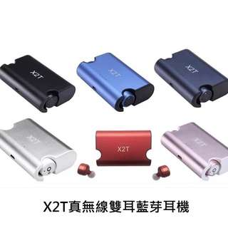 (一年保養!!) 全新X2T無線雙耳藍芽耳機連充電盒套裝 Wireless earphones X2T Mini Wireless Bluetooth V4.2 Twins Stereo In-Ear Headset Earphone Earbuds with Charging Box With Mic Support Hands-free Calling for Smartphones For iPhone..01
