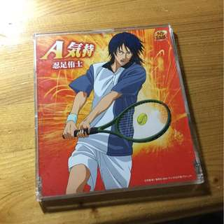 網球王子 The Prince of Tennis 忍足侑士 A 氣持 CD