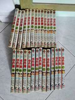 金田一少年事件簿。first complete series. Book 1 to 27. Complete set