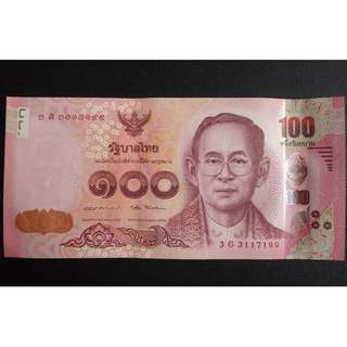 Thailand 2016 Banknote 100 Baht UNC NEW