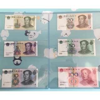 人民幣收藏 我發發發發發一生 投資收藏