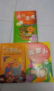 Chinese Story Book for Preschool
