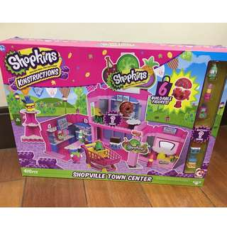 shopkins shopville town center playset